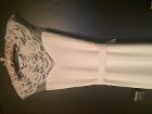 Свадебное либо вечернее платье.