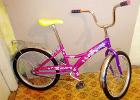 Велосипед для девочек, Орша