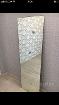 Зеркало 45,5*143 см