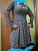 Женское платье Zara