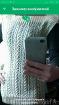 Жилет-туника новая 42-46 размер