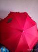 зонт, Могилев